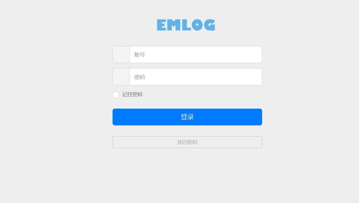 emlog博客网后台登录模板