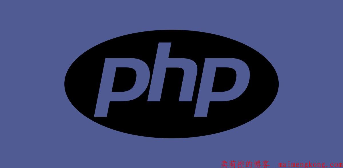 PHP与JS之间的变量传递!